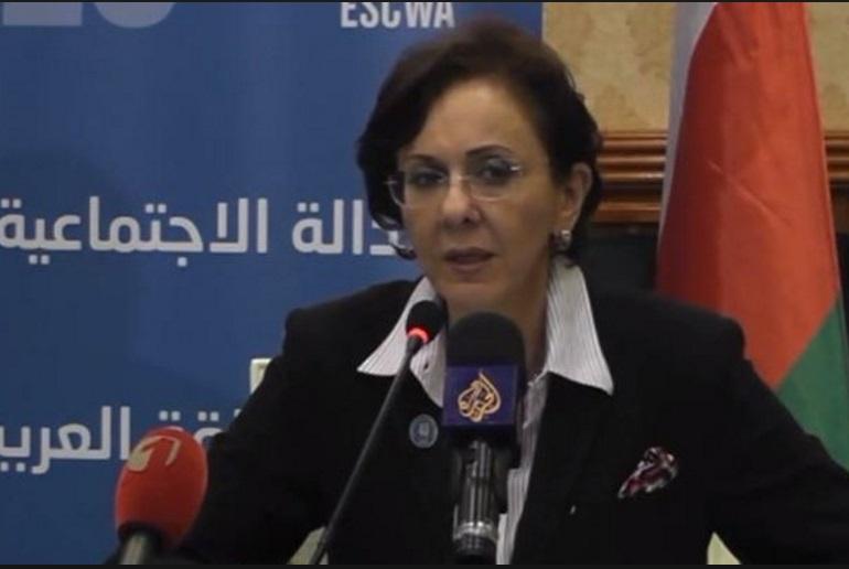 Rima Khalif