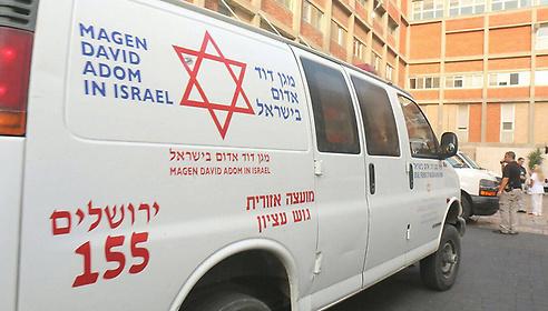 Un palestino apuñaló a un israelí en el sur del área del Monte Hebrón