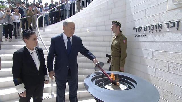 Iom Hazicarón. Autoridades israelíes inauguran Memorial en Jerusalem en vísperas del Día de Recordación