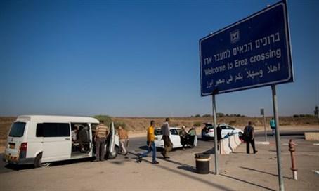 Israel intercepta explosivo contrabandeado por dos hermanas gazatíes que entraban para tratar un cáncer