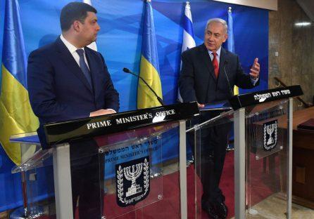 Primer ministro judeoucraniano concreta su visita a Israel, antes cancelada por el voto en Naciones Unidas