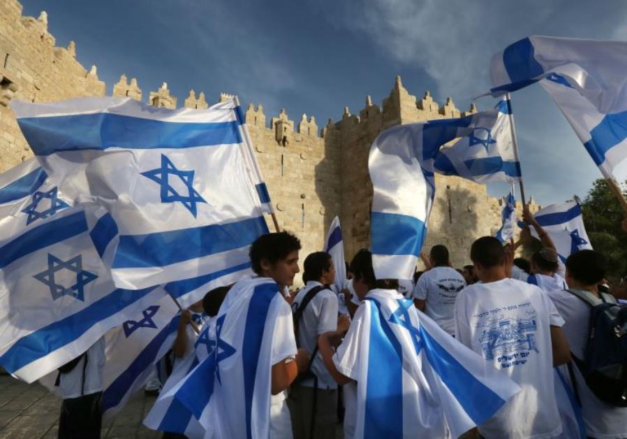 Jerusalem banderas israel