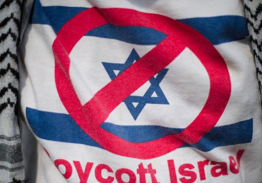 Boicot israel