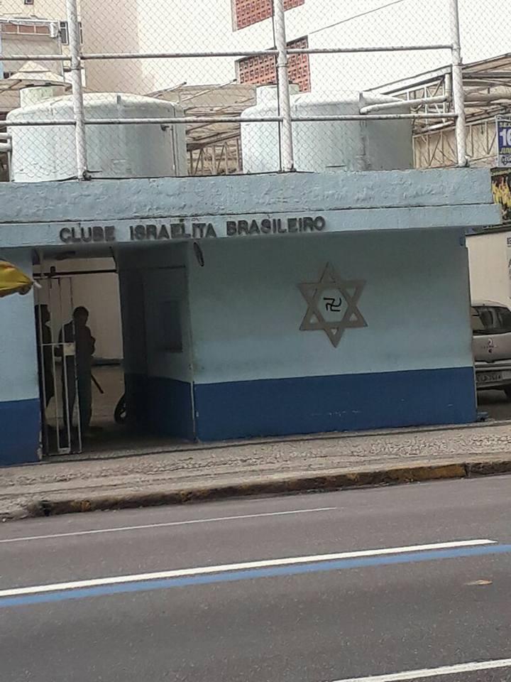 Esvástica en el Clube Israelita Brasileiro