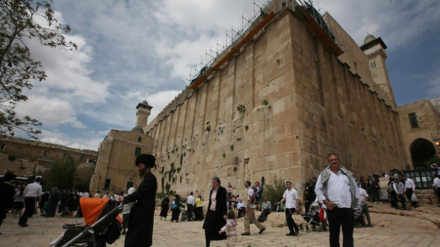Patrimonio palestino