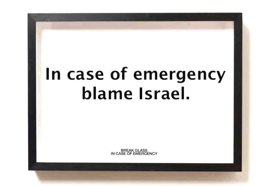 blame-israel
