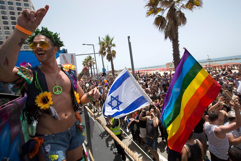 desfile orgull