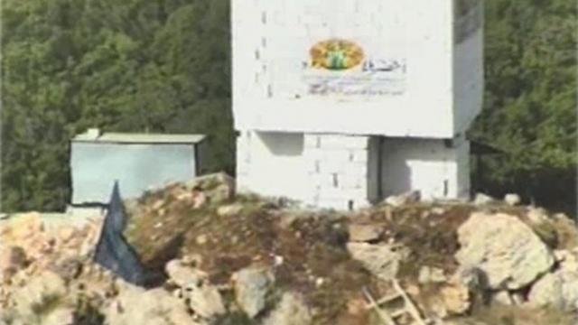 puesto hezbollah