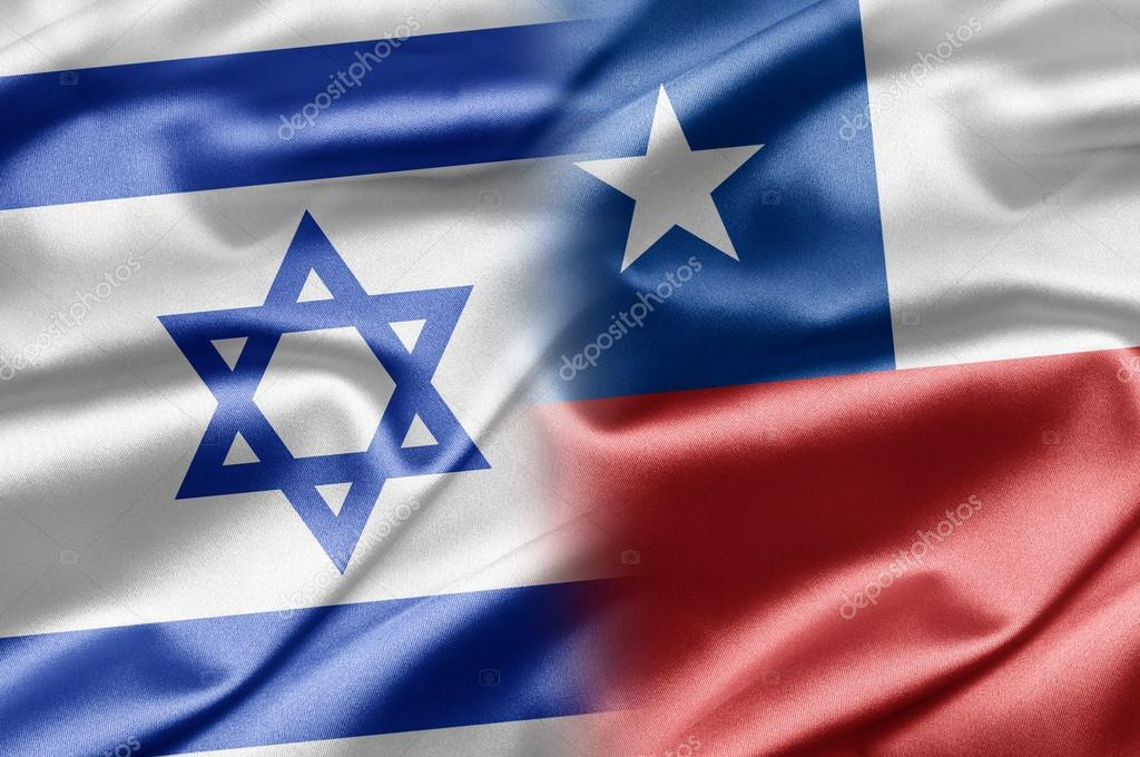 Chile Israel