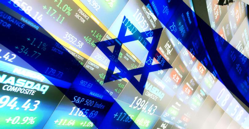 Israel startup