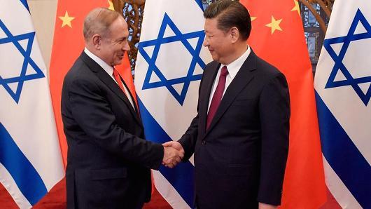 Netanyahu Xi Jinping