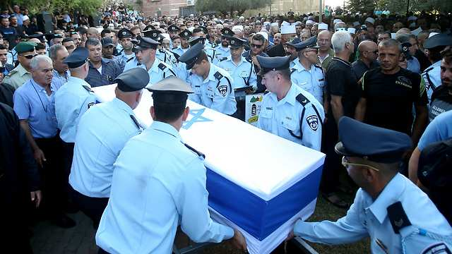 Policia tumba jerusalem