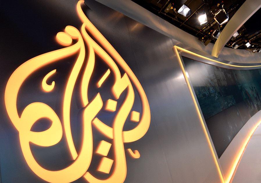 al jazeera 2