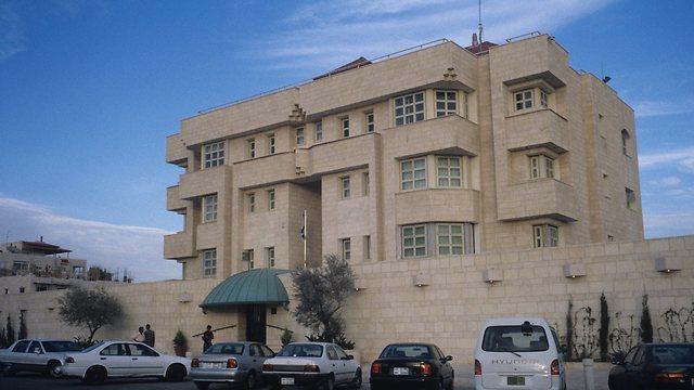 embajada en jordania