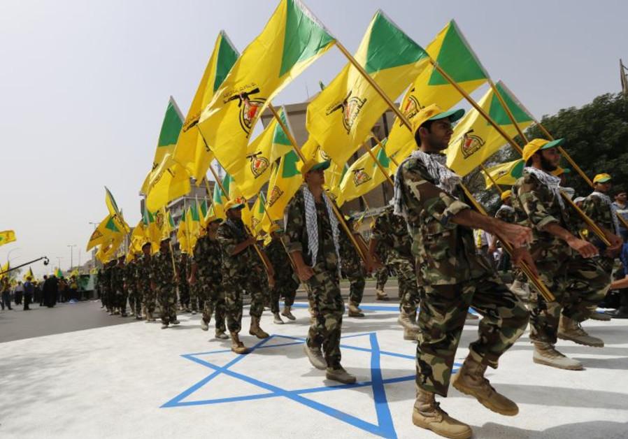 hezbollah marcha