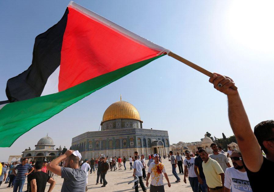monte del templo palestina