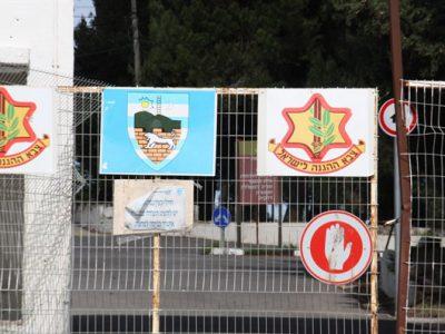 Base militar israelí