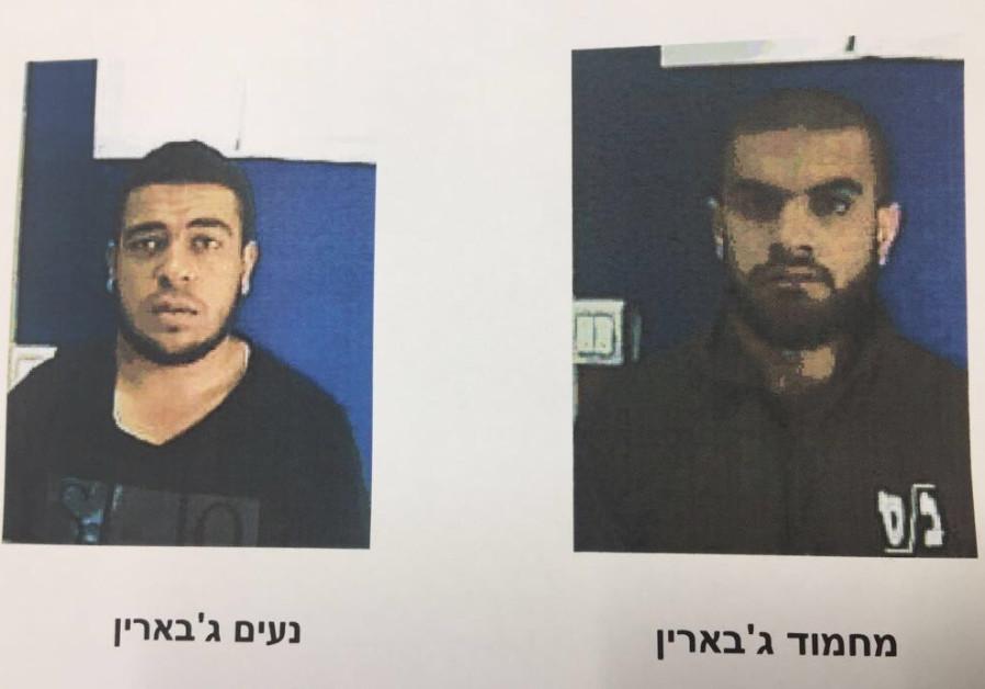 Israelíes ISIS