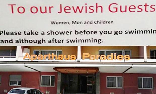 cartel suiza antisemita