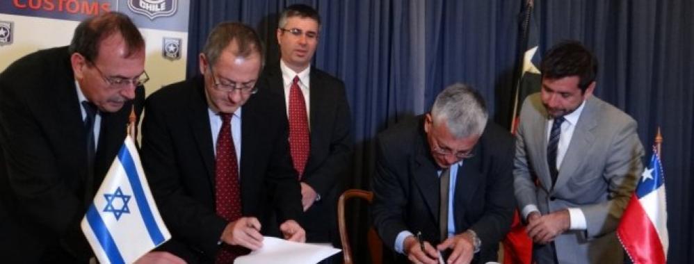 chile israel firma acuerdo
