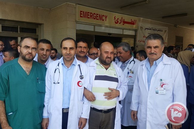 doctores palestinos