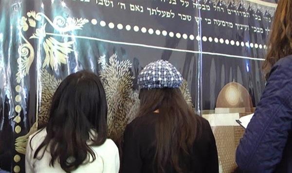 mujeres judias