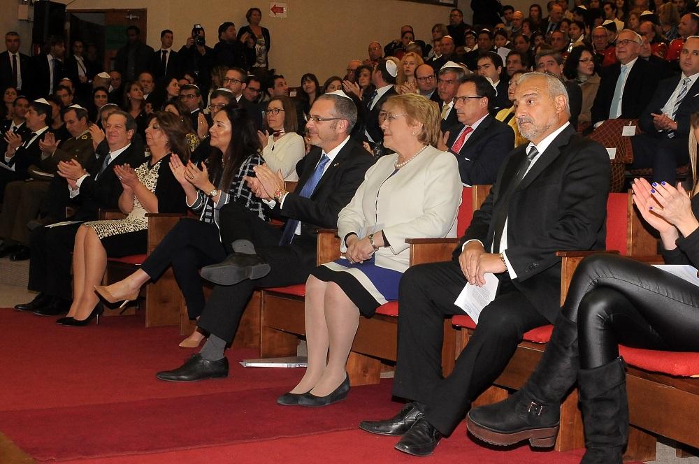 Michelle Bachelet asistió a una Tefilá (Oración) por Chile