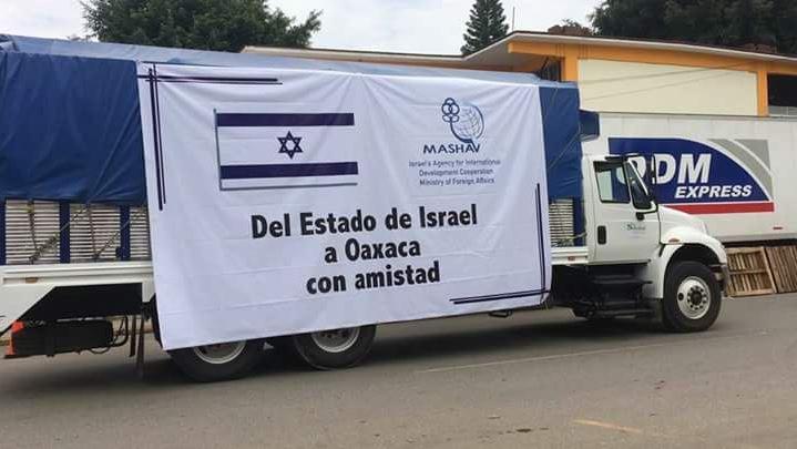 Mexico israel ayuda