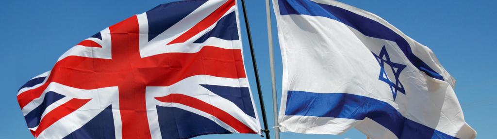 Reino Unido Israel