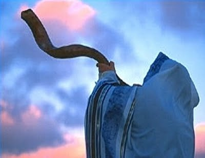 shofar 2