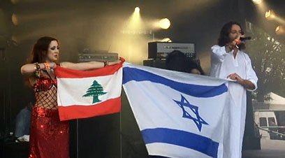 Banderas Israel-Líbano