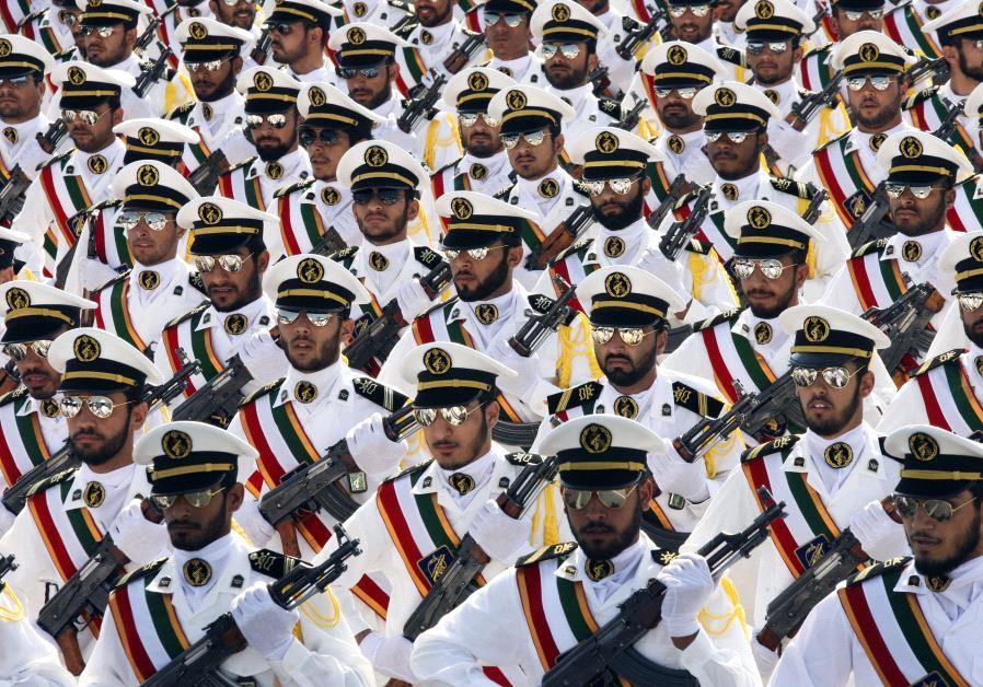Iran ejército