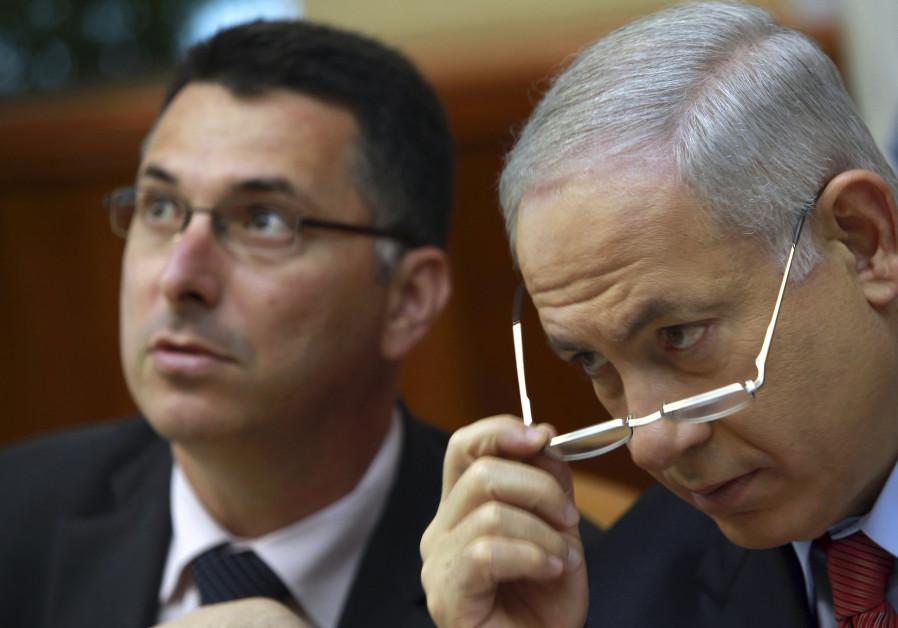 Netanyahu Saar