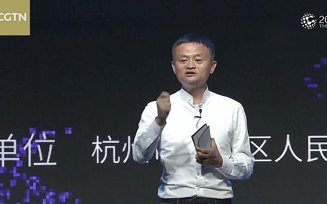 alibaba china i+d