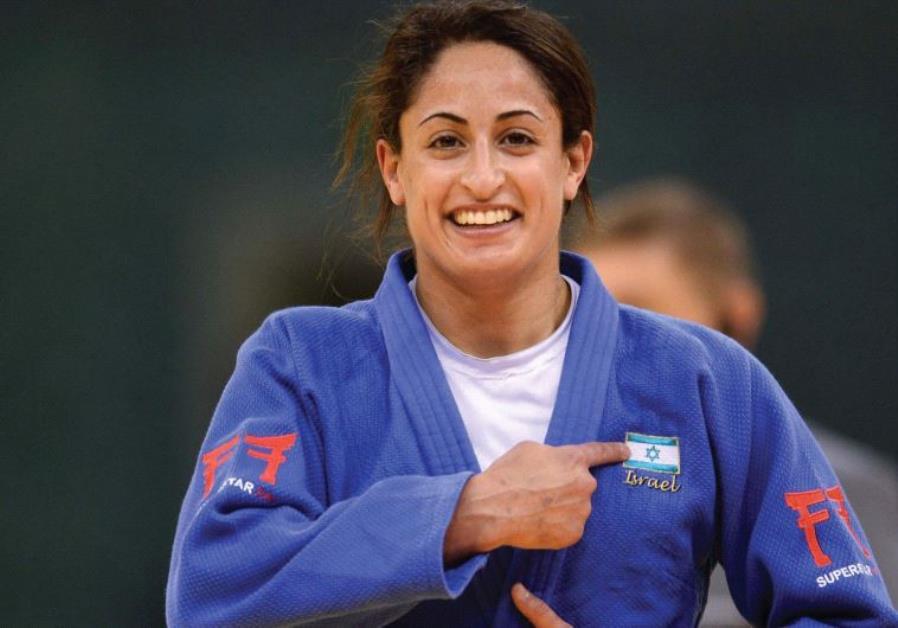 judoka yarden gerbi
