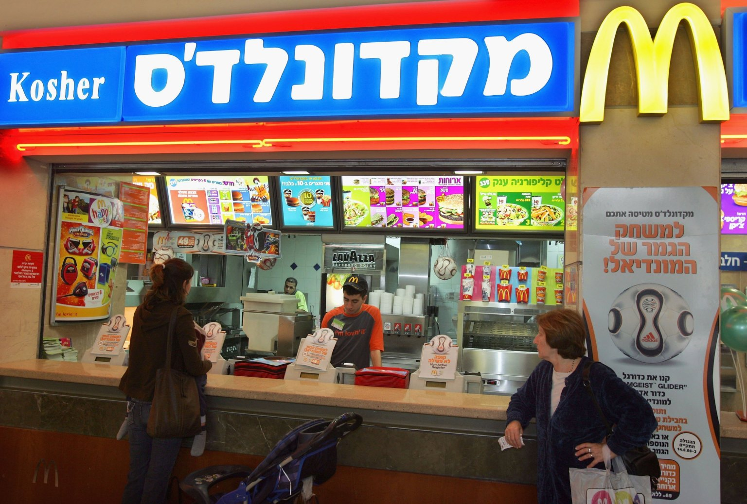 McDonald?s Changes Sign To Attract Kosher Diners