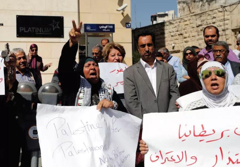 protesta arabe israelí