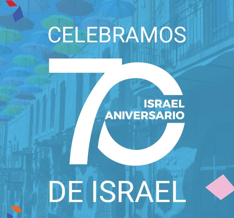 AJN 70 Aniversario de Israel