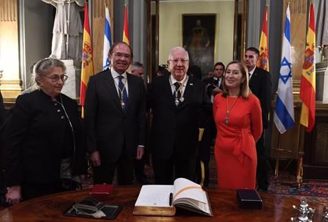 Rivlin Senado España