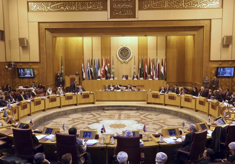A general view of the Arab League Foreign Ministers emergency meeting at the League's headquarters in Cairo