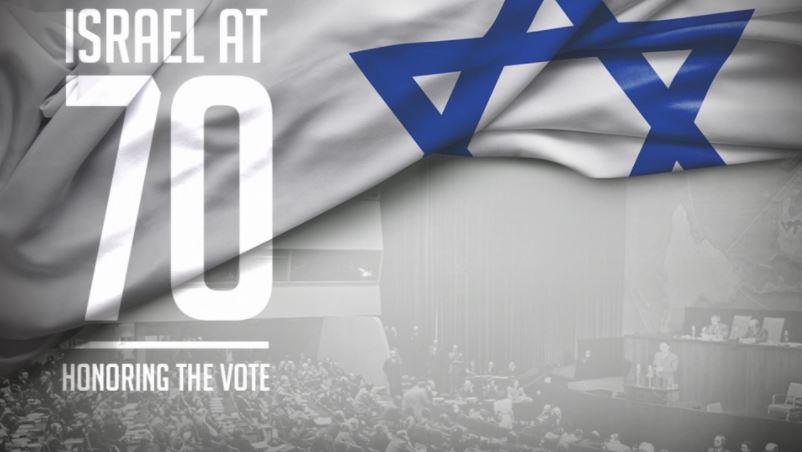 onu israel 4