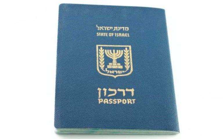pasaporte israelí
