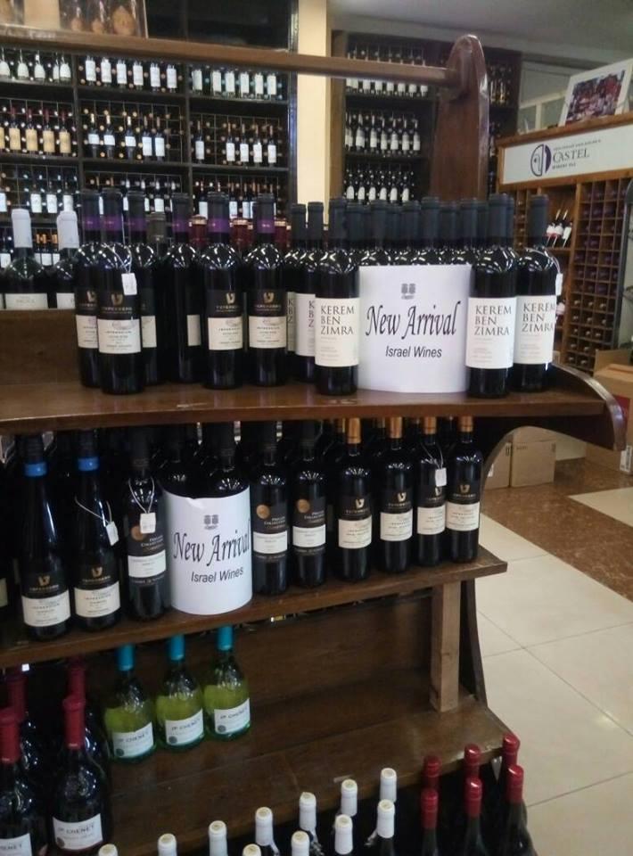 vinos israelies