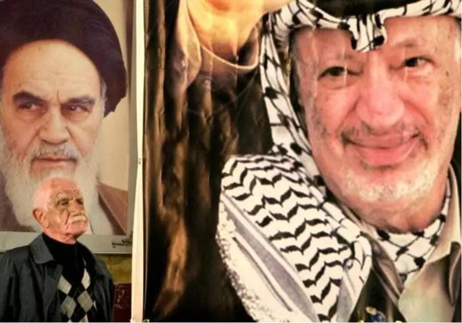 Arafat Khomeini