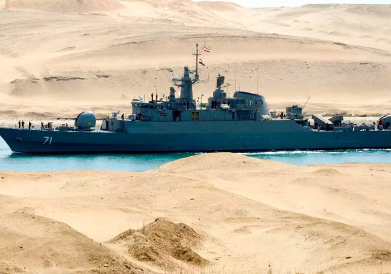 buque hezbollah