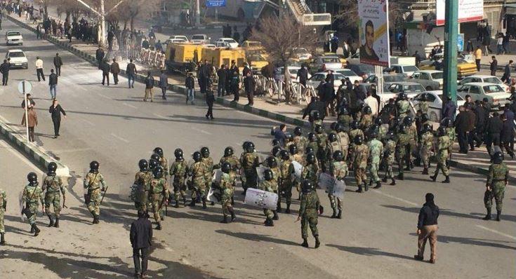 iran guardia revolucionaria