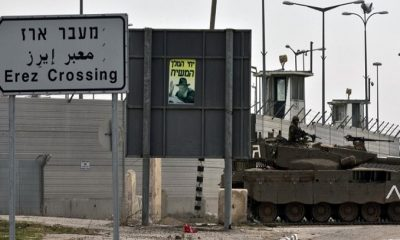 erez_crossing_gaza_israel