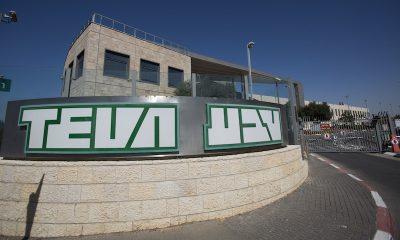 TEVA MEDICAL FACTORY AT JERUSALEM