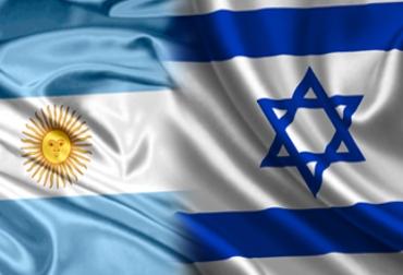 banderas argentina israel