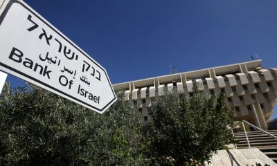 2 bank of israel